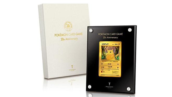 pokemon-kaart-goud-pikachu